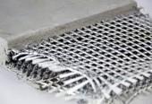Lưới thủy tinh gia cố chống cháy chống thấm chống nứt Asia Kangnam 4