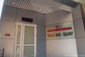 Trường quay Cổng thông tin điện tử chính phủ - Giai đoạn 2